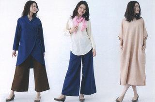 ほのまる服2.jpg