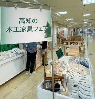 daimaru03041.jpg