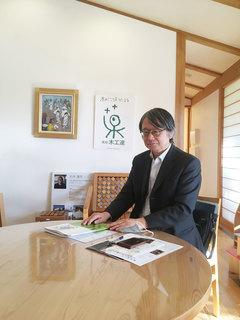 yamaguti0211.jpg