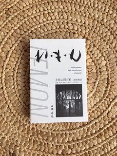 yamamotonaoko02044.jpg